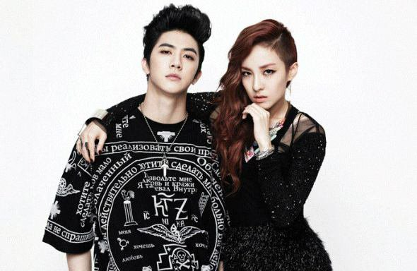 Dara et Thunder 1