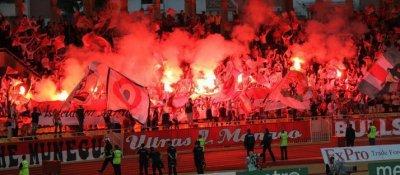 Monaco 0-2 Lyon ( 38eme journée de ligue 1 )