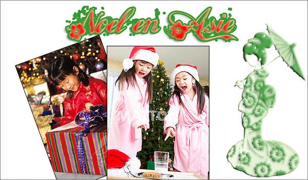 Noël en Asie QUESTION ? - FACEBOOK - TWITTER - MON BLOG SONDAGE  ARTICLE NON MODFIE