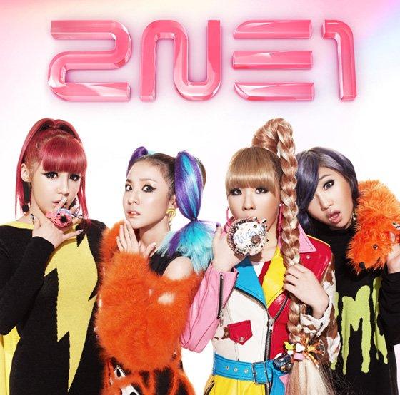 2NE1 - Go Away Japanese Version <3 <3 <3 <3 <3 <3 <3