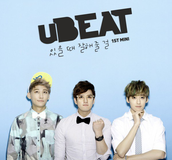 uBEAT - Shoul Have Treated You Better <3 <3 <3