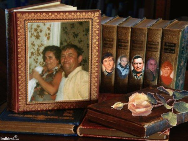 mes parents mon frére