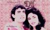 ►Delhimotionx3... Ta Source Sur Le Cinéma Indien et ses Vedettes... ►Article Présentation de Film : Dil