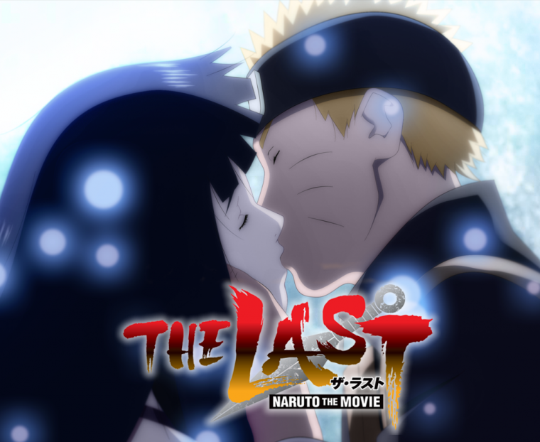 The last, Naruto the movie / Hoshi no Utsuwa (2015)