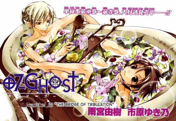 07-GHOST :