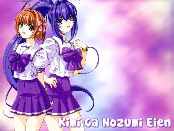 Kami Ga Nozomu Eien :