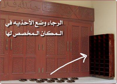 حملة شباب الامة.....اول موضوع .....النظام في مساجدنا