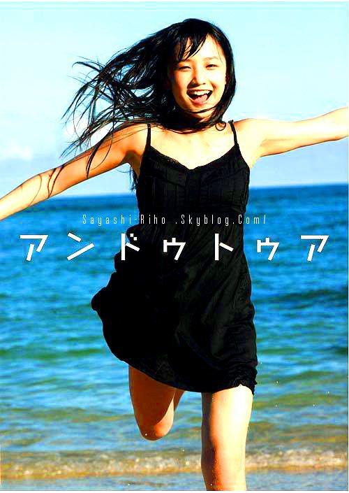 "❤ Nouveau PhotoBook Solo pour notre Riho-Riho ! ❤  |     ♪ 1er PhotoBook 9th & 10th Gen ♪ | • DanceShot & Preview de ""Wakuteka Take a Chance"" •"