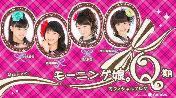 Wakuteka Take a Chance MV ♦  2nd DVD Solo ♦ Blog de la 9ème Gen