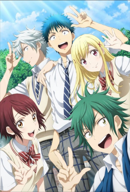 Yamada-kun & the 7 witches