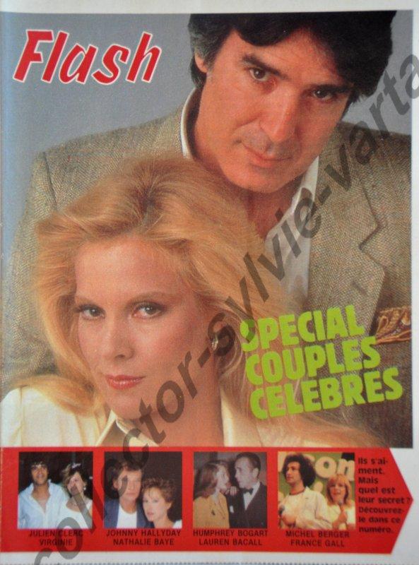 magazine nous deux le suplément de flash 1985