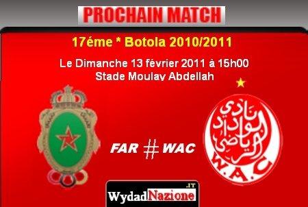 كلاسيكو المغرب