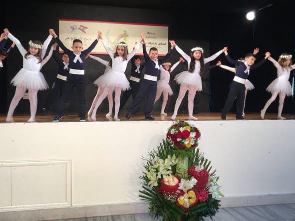 Ecole Ain Ebel Photos