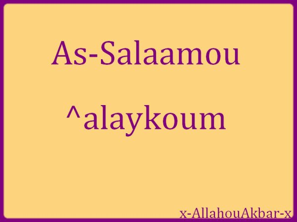 **** Bismi l-Lahi r-Rahmani r-Rahim. بِسْمِ اللّهِ الرَّحْمنِ الرَّحِيمِ La bonne l'intention in cha'a l-Lah****