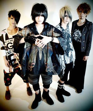 NEWS : Nouvel Album 「ammonite. 」