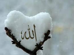 Allah je t'aime <3