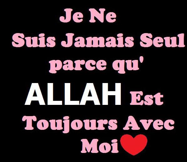 Inchallah Love Allah Forever
