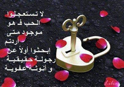 Adieu le passé,bonjour le présent, et vive l'avenir !!!.Ƹ̵̡Ӝ̵̨̄Ʒ