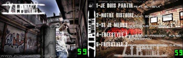 Pochette du Maxi 5 titres spécial featuring...