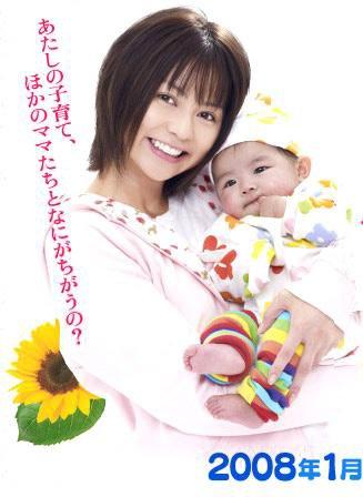 DRAMAS: Daisuki!