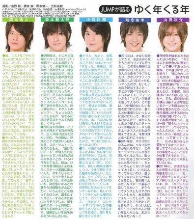 Ce que Yuto pense de son année 2010 [...] MYOJO de Février 2011