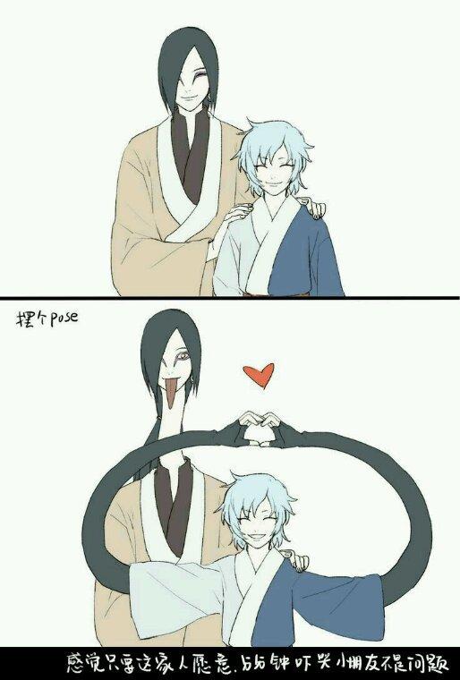Orochimaru and mitsuki.