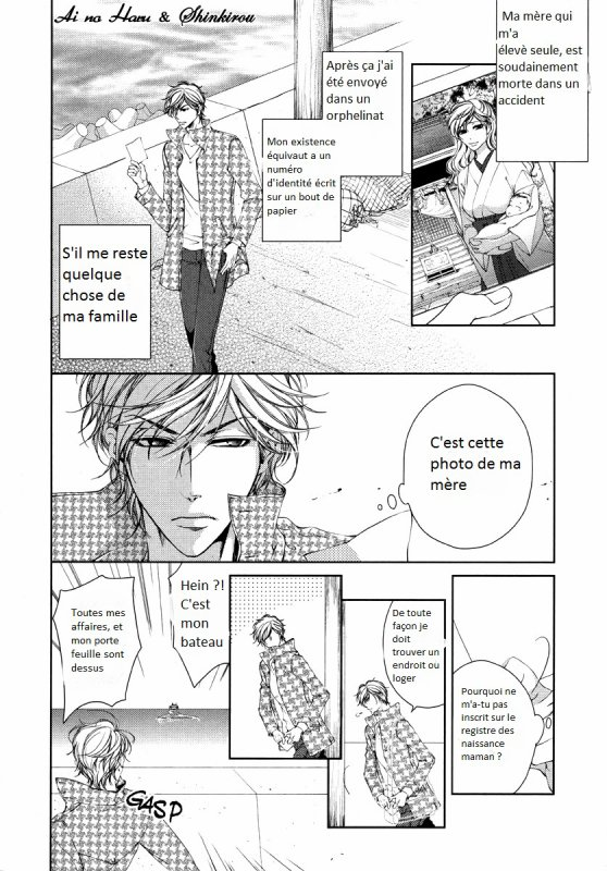 Haramibara chap 1 part 1