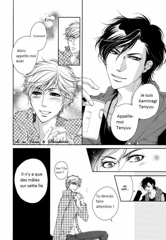 Haramibara Chapitre 1 partie 2