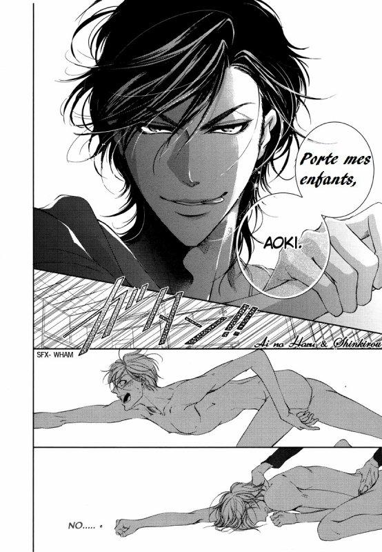 Haramibara chapitre 1 partie 3