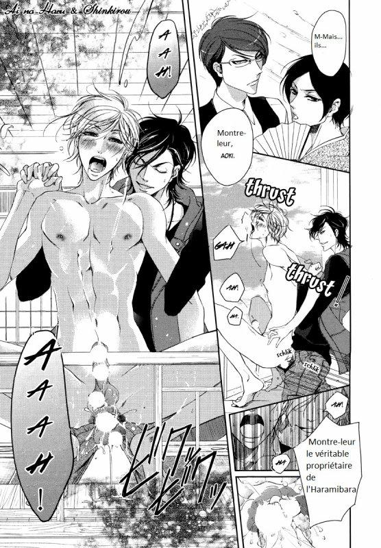 Haramibara chapitre 1 partie 4