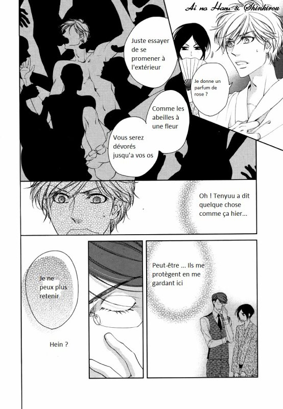 Haramibara Chapitre 2 partie 1