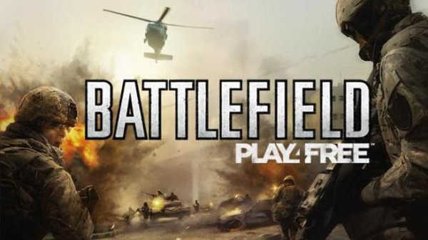 "Une version gratuite du jeu ""Battlefield"" disponible sur le net"