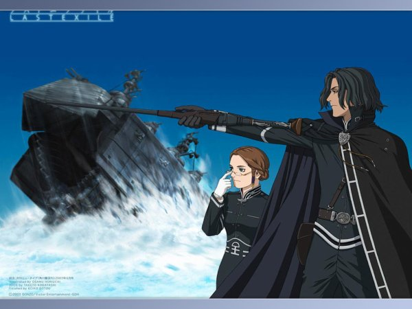 Last Exile (Pick A Card-Cer: Episode 38)