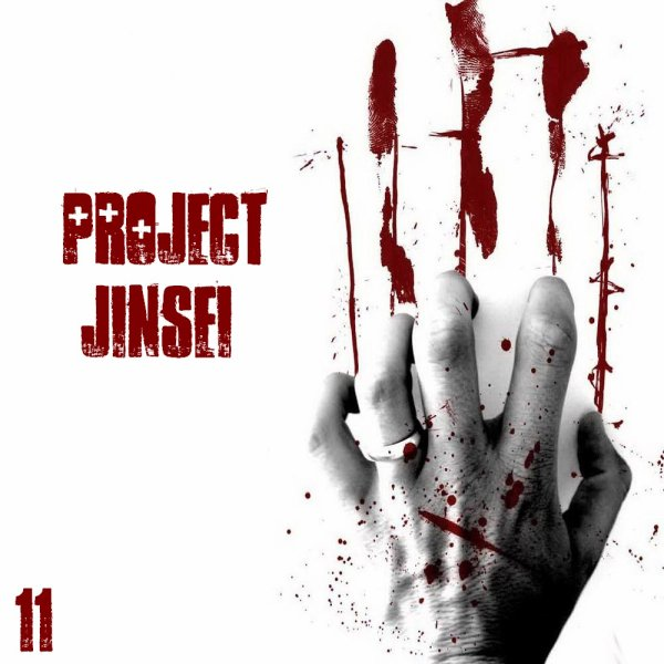 Project: Jinsei - Chapter 11