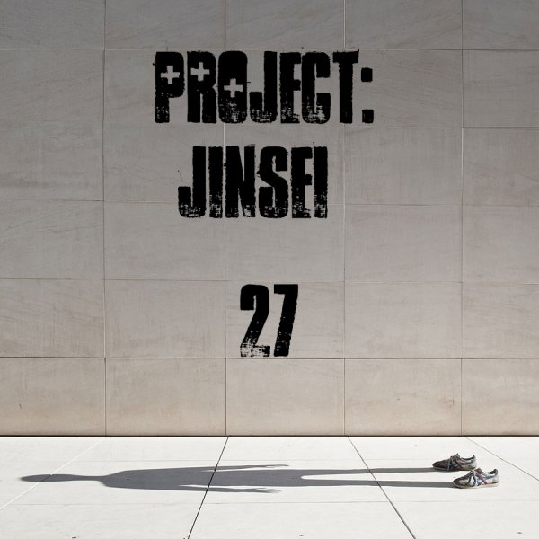 Project: Jinsei - Chapter 27