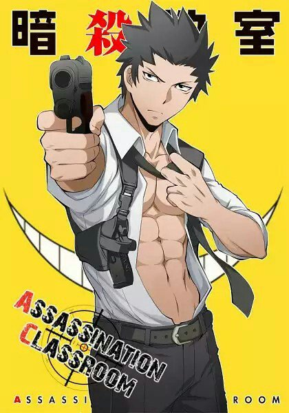 Mes crushs d'animes 2 ~