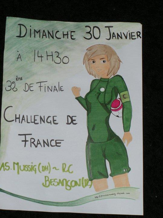 32e de finale du challenge de France