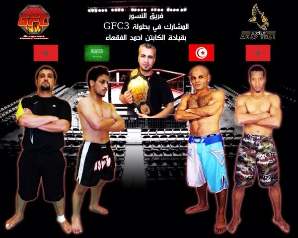 GFC MMA