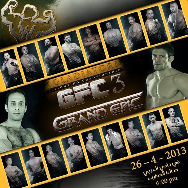 MMA GFC - Kwaite