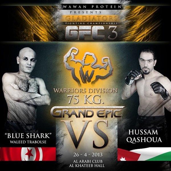 Walid trabelsi vs hussam qashous 75kg Kwaite
