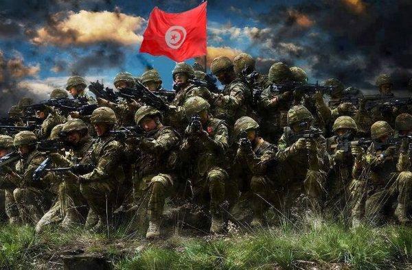 Tunise