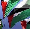 Photo de ali-palestine