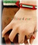 Photo de palestine-peace-love3