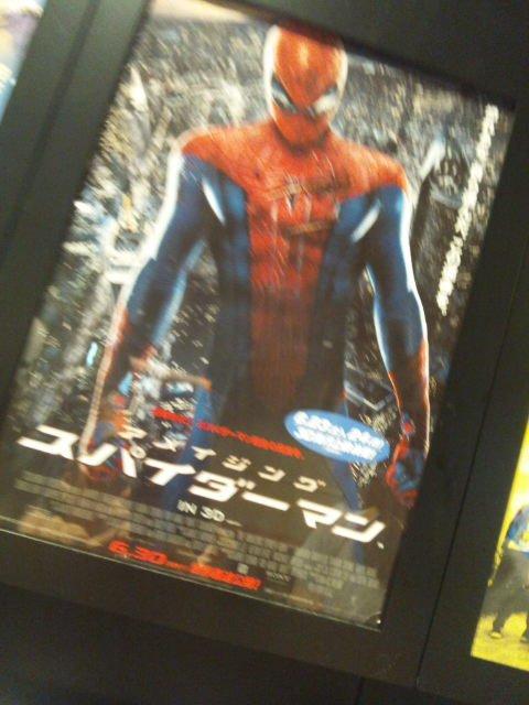 """すぱいだーまんにあやはなる!!  """"Aya becomes Spider-Man!"""""""