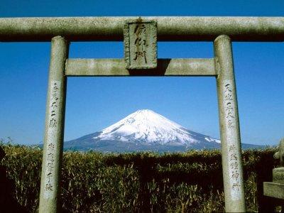 Le Japon et le Japonais 日本   と   日本語