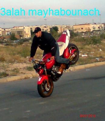 pour quoi .????????? habayab