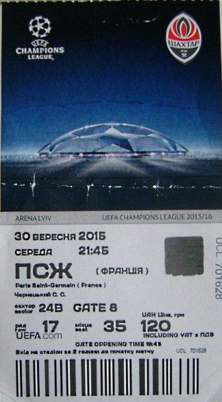 Shakhtar Donetsk PSG Champions league 2015 2016