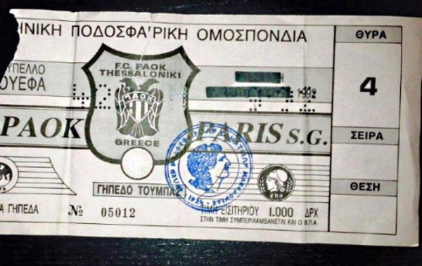 Paok salonique PSG 1992 1993  je le cherche !