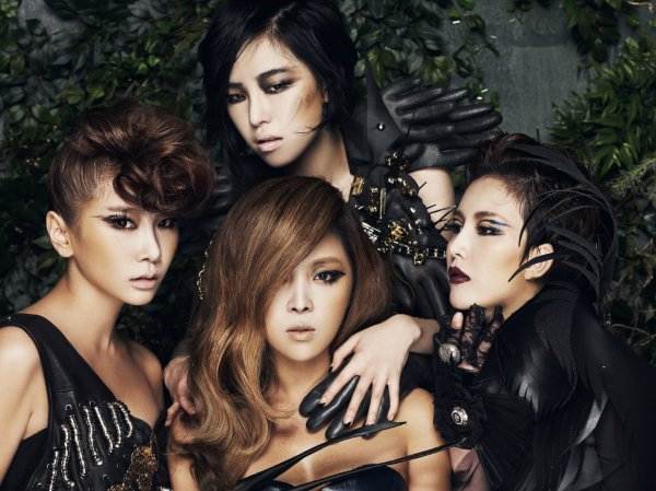 Brown Eyed GirlS II