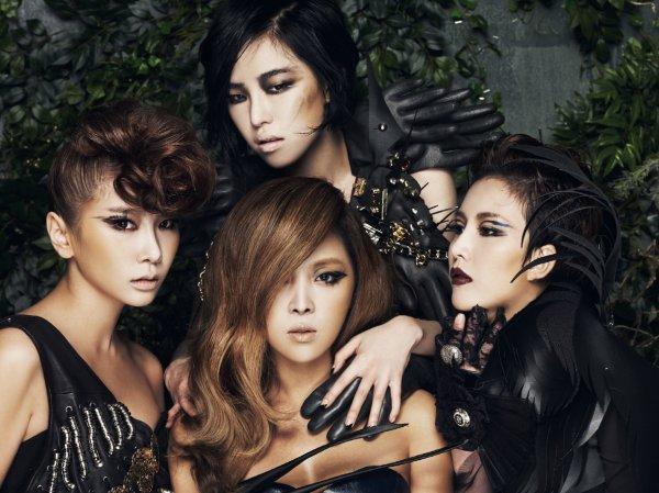 Brown Eyed GirlS II